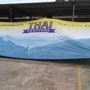 Massive fabric backdrop banner