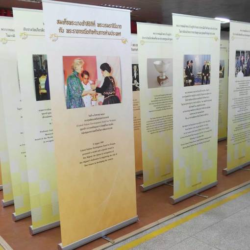 Retractable-Banner-Stand-Printing-Thailand