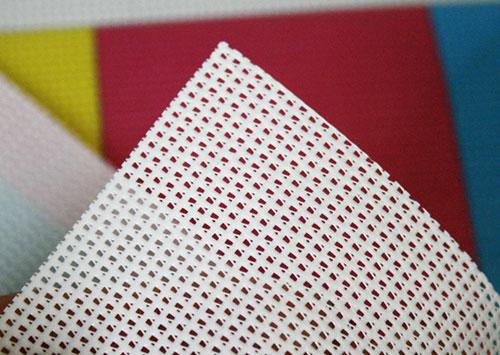 mesh-banner