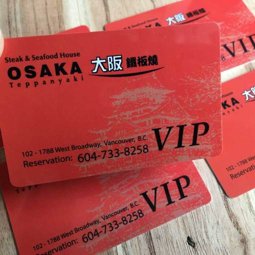 VIP plastic card printing