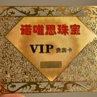 Die cut gold VIP metal card