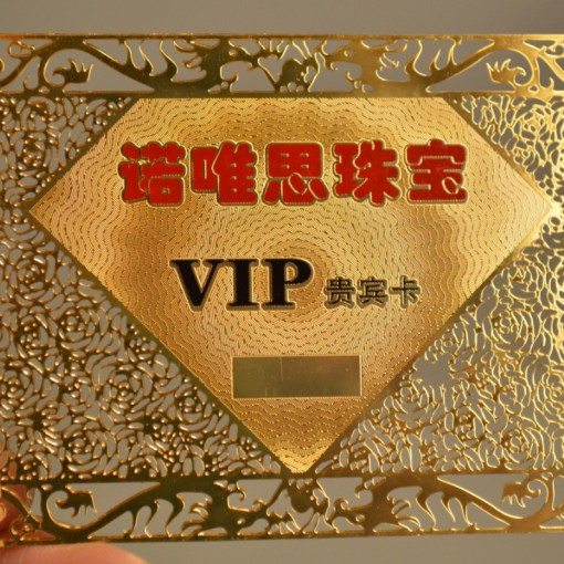 Die cut gold VIP metal card