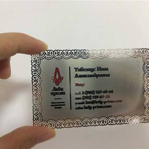 Lace Silver Metal Card