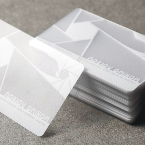 White frosted card printing