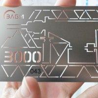 metal-cards-die-cut