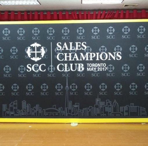 Awards Backdrop
