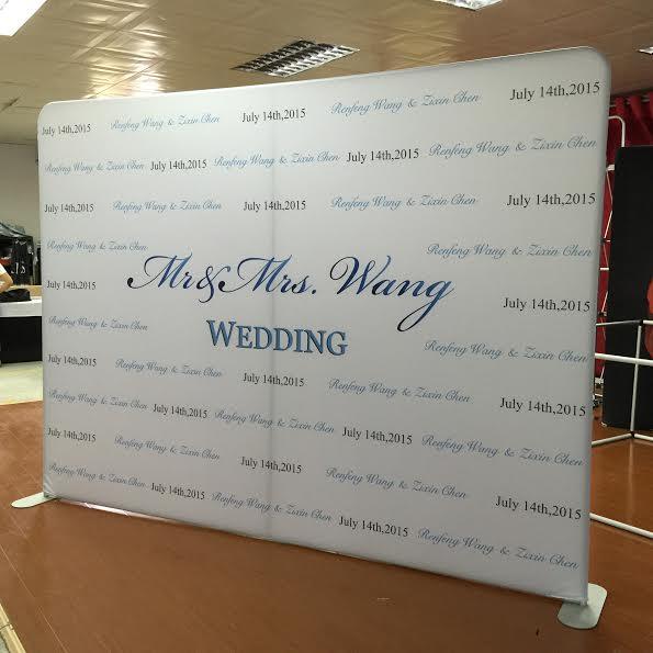 Logo Walls For Weddings
