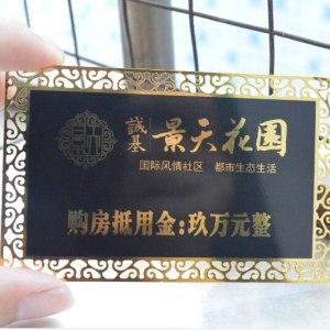 Metal-Card-printing-Optimized
