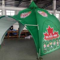 Ontario-Promotional-Arch-Tent