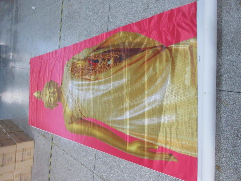 Buddha printed on Satin