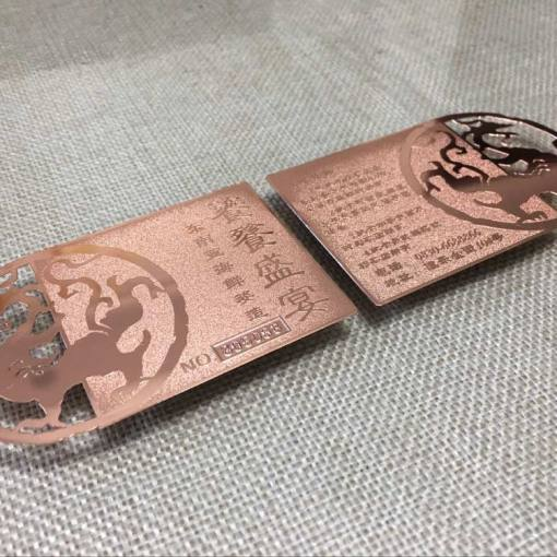 Rose-Gold-Metal-Cards