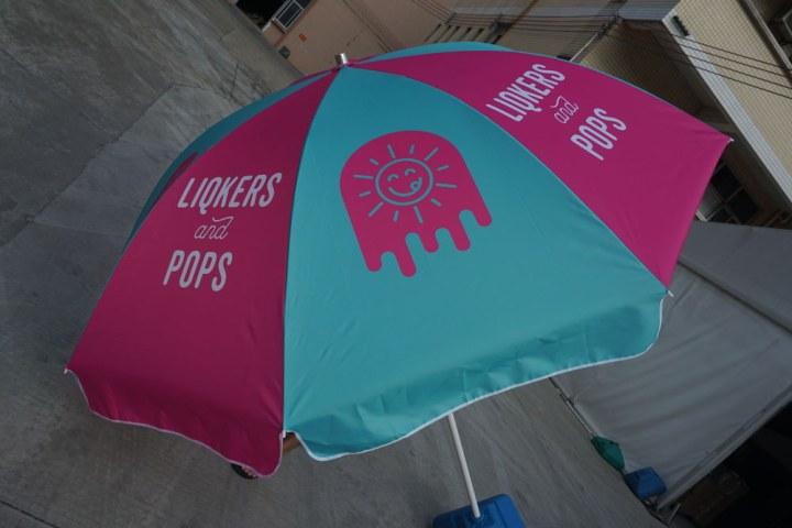 Custom-printed-umbrella