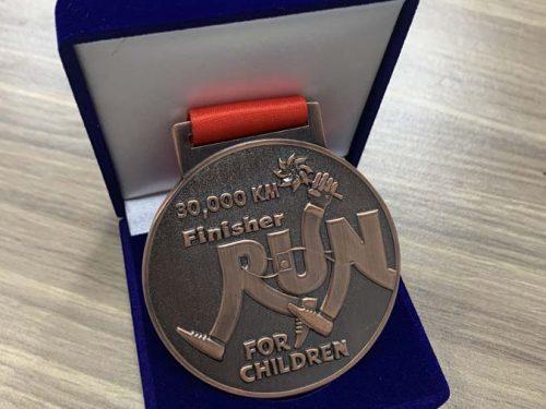 Velvet Case for Medal