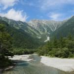Ausblick auf die japanischen Alpen von Kamikochi