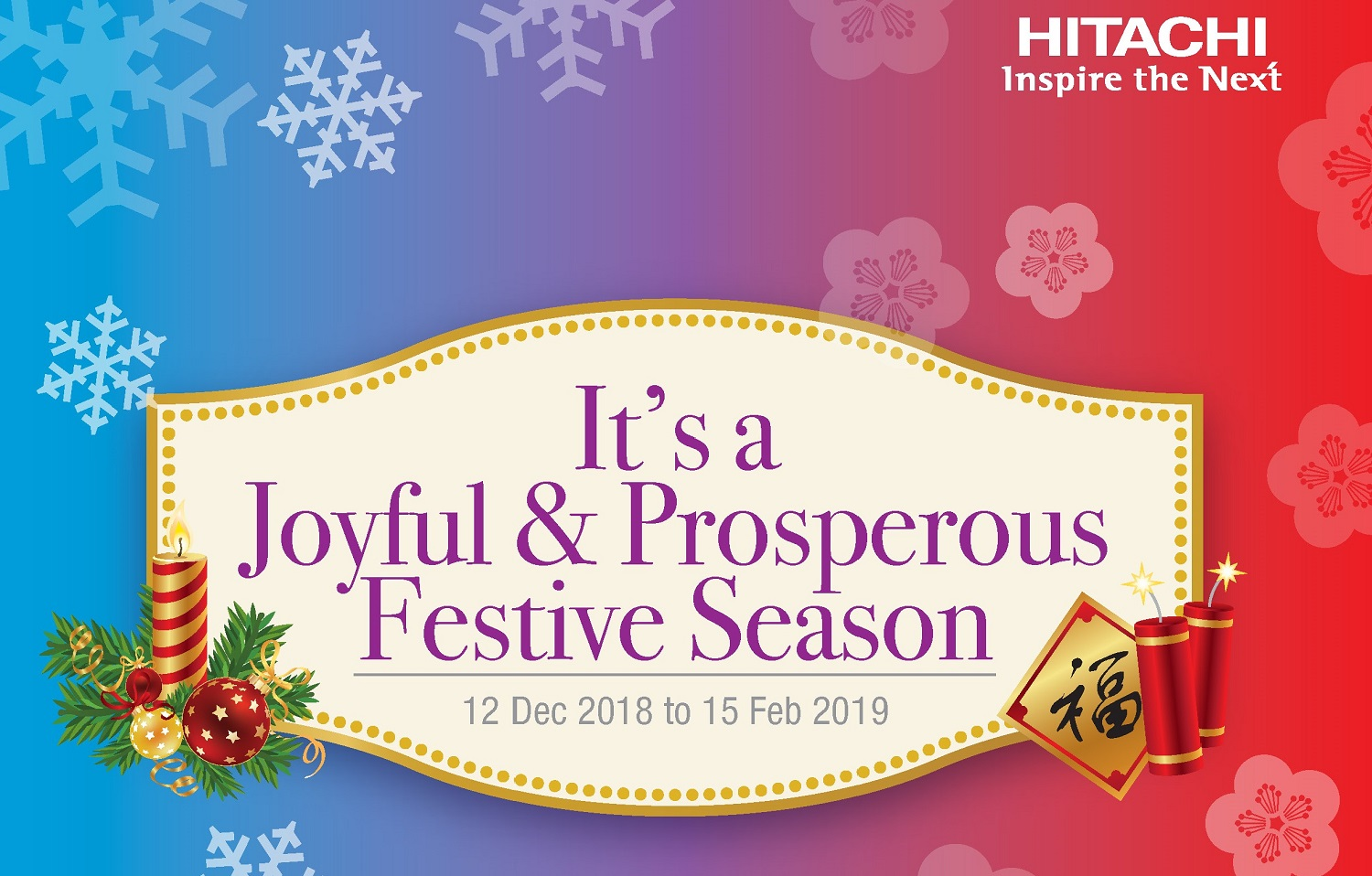Hitachi Joyful Wish Contest