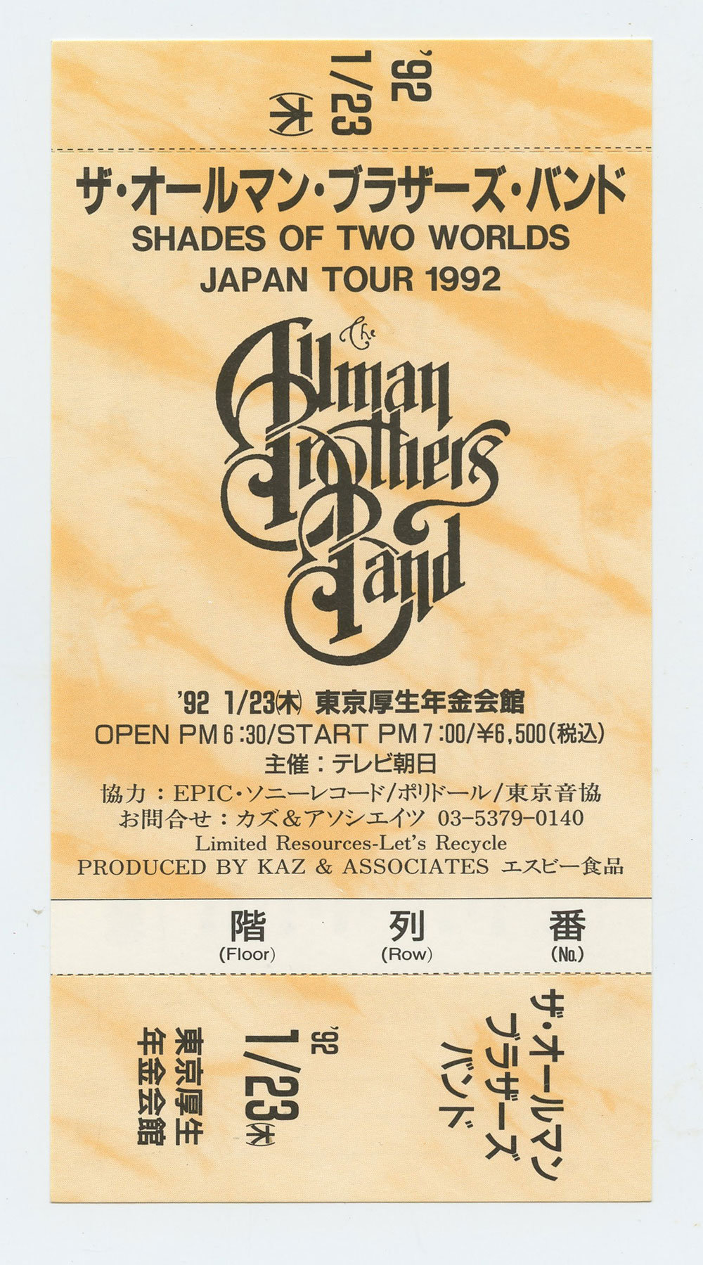 Allman Brothers Band Ticket 1992 Jan 23 Japan Tour Unused