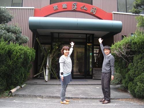 なみじゅん22014.4.2