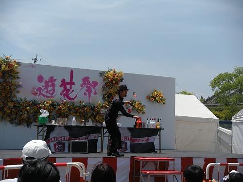 遊花祭12014.5.11