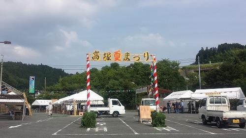 高塚夏まつり準備2