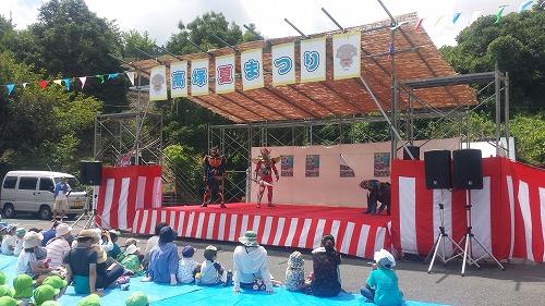 高塚夏まつり1