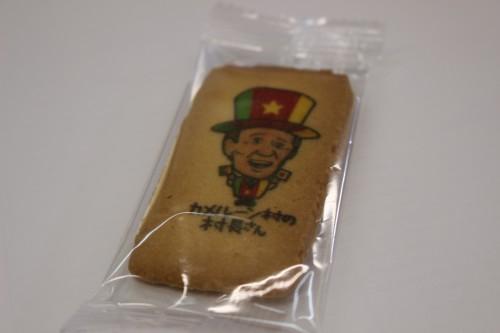 こんなクッキーです♪