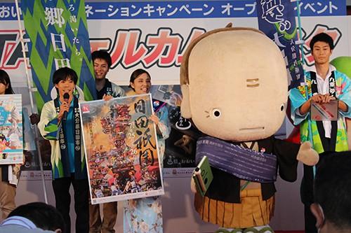 日田、良い笑顔してます!