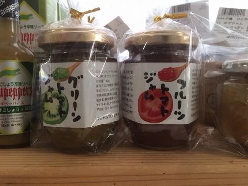 フルーツトマトジャム / 500円