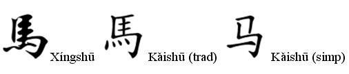 iaponiki-kalligrafia-shodo