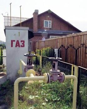 Russian gas main Source: Gazprom