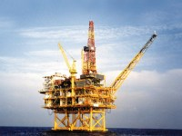 Delek, GulfSlope and Texas South Partner to Drill Shallow Gulf of Mexico