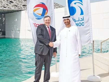 Abu Dhabi National Oil Company (ADNOC) and Total Get Together for Offshore Gas Development