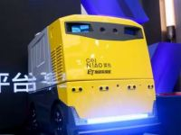 LiDAR Unmanned Vehicle Unveiled in China