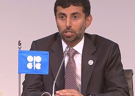 OPEC Meeting: Goal is to Reduce Cuts to the 100% Compliance Mark