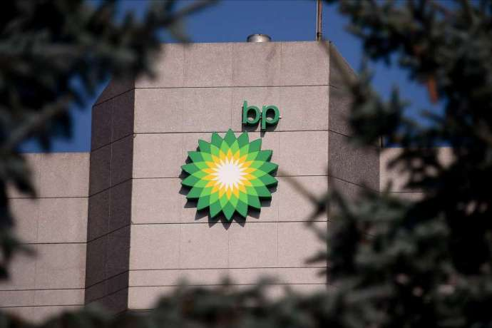 https://www.chron.com/business/energy/article/BP-Beats-Estimates-as-Strong-Refining-Offsets-14570559.php?cmpid=ffcp-oag360