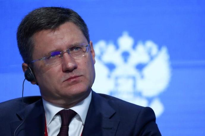 Russia should reform oil taxes to sustain output: Energy Minister Novak - oil and gas 360