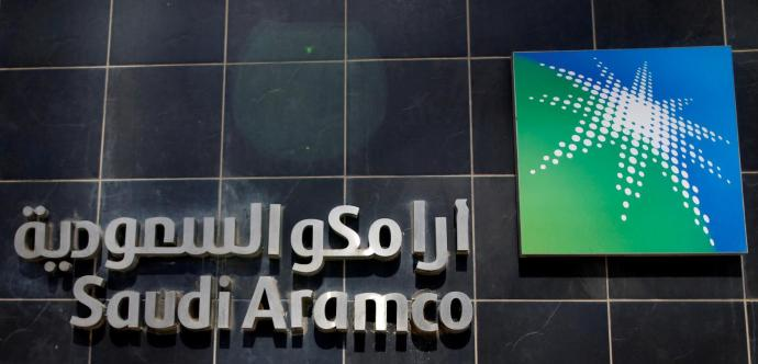 Aramco IPO retail subscription at $5.8 billion, says lead manager- oil and gas 360