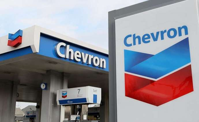 Chevron profits fall in third quarter, misses Wall Street expectations-oag360