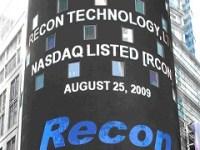 Recon Technology Announces 1-for -5 Reverse Stock Split
