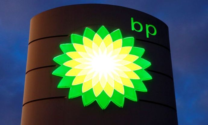 BP full-year net profit falls 21% on weak oil and gas prices- oil and gas 360