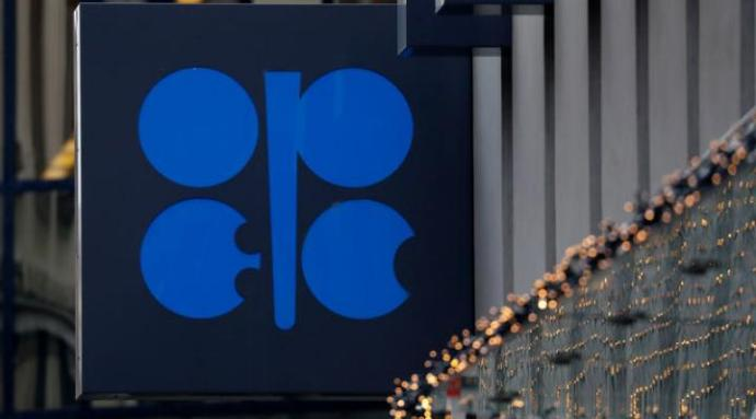 Russia says it needs more time to decide on any OPEC oil output cut- oil and gas 360