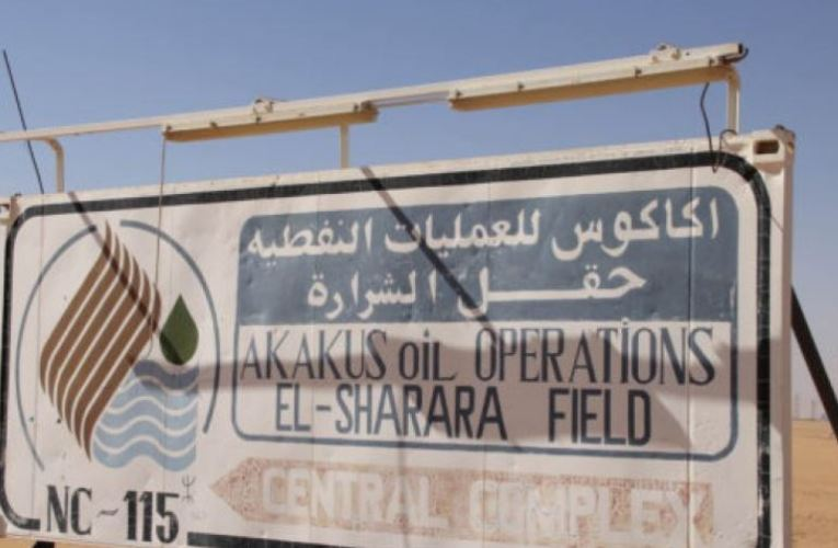 LIBYA: NOC Declares Force Majeure on Sharara Oilfield Crude Exports after Armed Attack