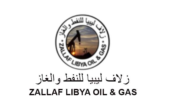 LIBYA: Petrofac Secures EPCC Contract  for the Erawin Field Development Project
