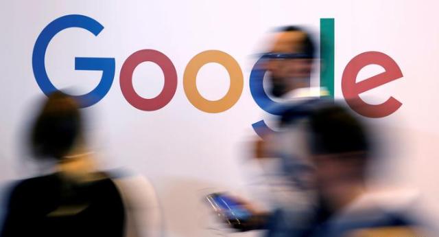 Google 21 aniversario