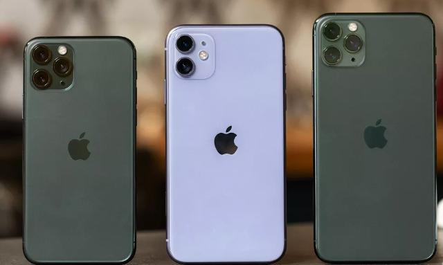 Errores del nuevo iPhone