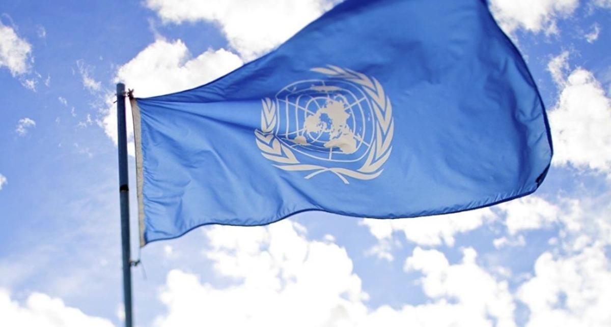 México tiene adeudo con ONU