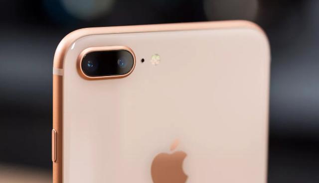Productos Apple