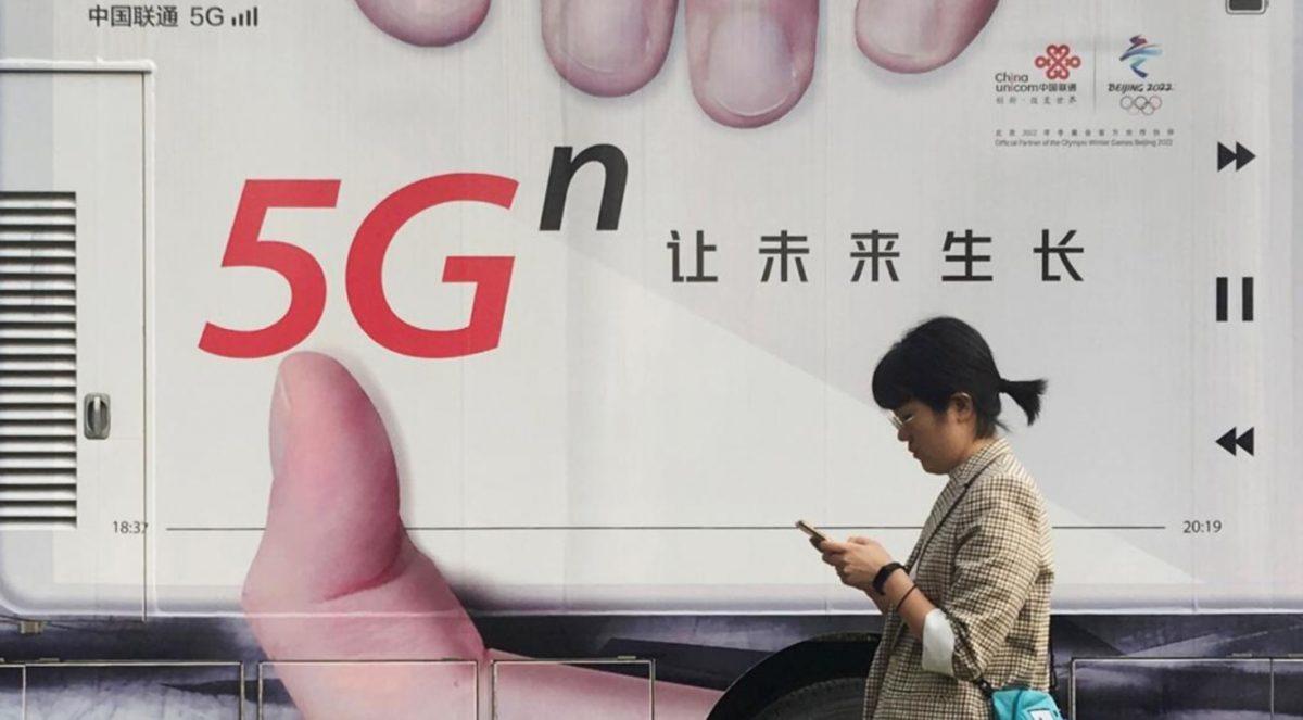 Imagen: Anuncio de 5G en China, 8 de noviembre de 2019 (Imagen: Especial)