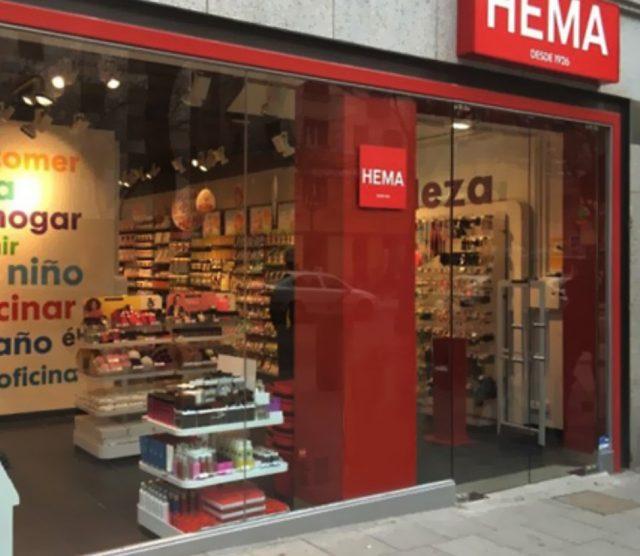 13 de febrero de 2020, fachada de una tienda Hema (Imagen: Hema)