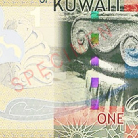 Dinar de Kuwait (Imagen: Fxssi)
