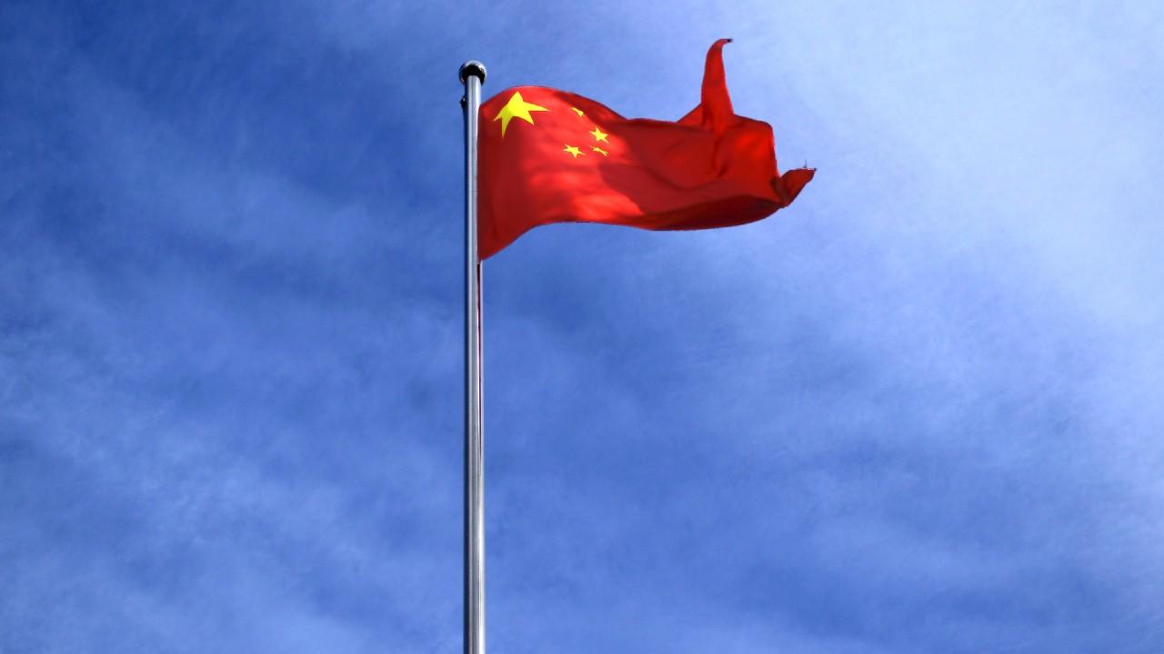 China prueba con éxito el yuan digital